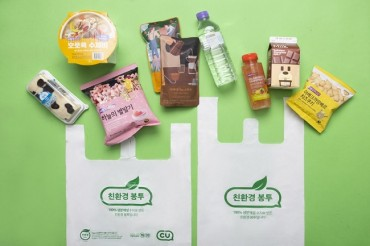 CU First Korean Convenience Store Chain to Ditch Plastic Bags