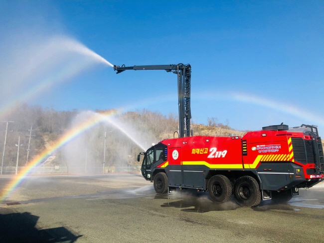 Wolsong Nuclear Power Plant Introduces Remote-controlled Demolition Fire Truck