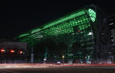 Seoul City Hall to be Lit Up in Green to Mark 5th Year of Paris Agreement