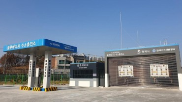 Pyeongtaek Opens First Public Hydrogen Charging Station in Gyeonggi Province