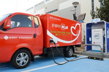 Lotte Global Logistics to Expand Operation of Cold Chain Electric Trucks