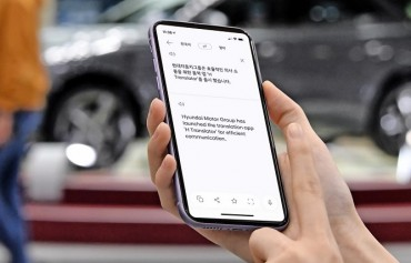 Hyundai Motor Develops Translation App for Automobile Industry
