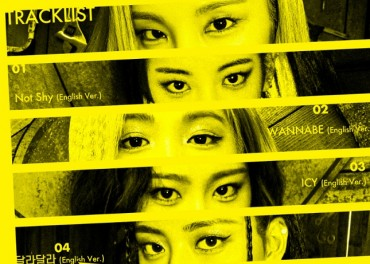 K-pop Girl Group ITZY to Release First English Album Next Month