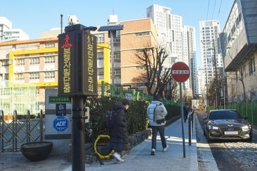 Seoul's Seocho District Sets Up Smart Motion Sensor Warning System in Children's Safety Zone