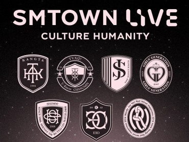 SM Entertainment to Stream Free Online Concert