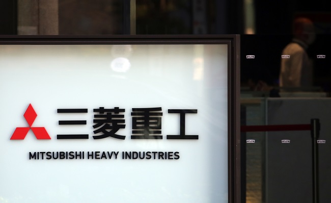 Appellate Court Rejects Mitsubishi Heavy's Appeals Against Asset Seizure Order