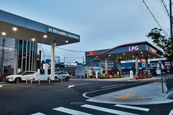 SK Gas Co.'s hydrogen fueling station in Incheon, west of Seoul, is seen in this photo provided by SK's gas subsidiary on July 16, 2020.