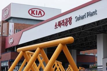 Kia Union Votes to Accept Wage Freeze amid Pandemic