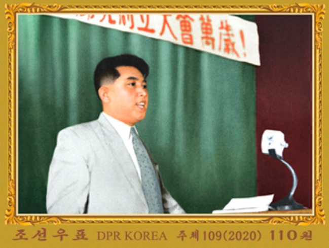 This photo released by Naenara, a North Korean media outlet, shows a stamp issued celebrating the 75th anniversary of the founding of the ruling Workers' Party of Korea that fell on Oct. 10, 2020, which has a photo of the country's late founder Kim Il-sung in his young days.