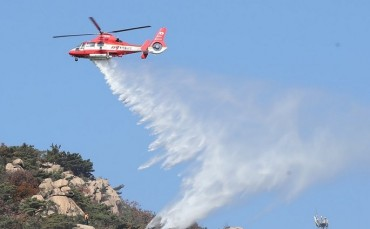 Firefighting Helicopters to Transmit Real-time Video and Voice Data