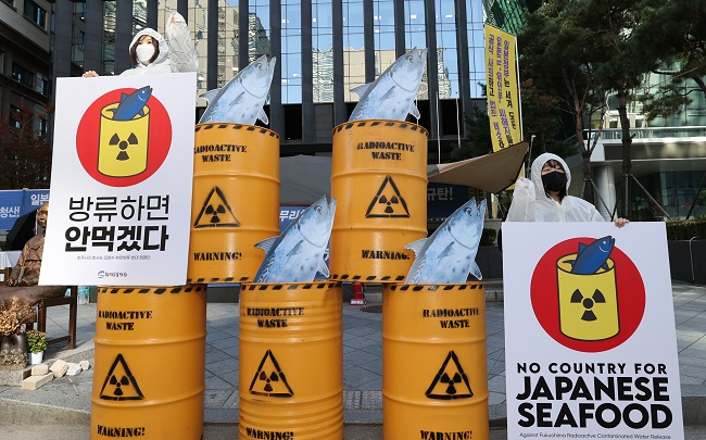 Japan's Info Disclosure on Fukushima Water Disposal Insufficient to Judge Safety