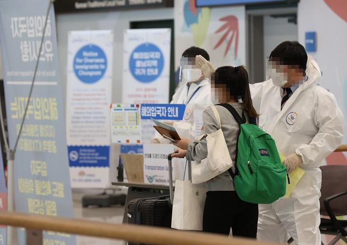 S. Korea to Halt Flights from Britain Until Dec. 31 over New Virus Strain Woes