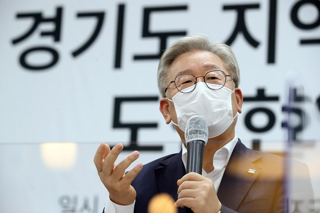 Gyeonggi Gov. Lee Seeks Emergency Mobilization of College Dorm to Treat COVID-19 Patients