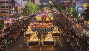 S. Korea's Lantern Lighting Fest Listed as UNESCO Intangible Cultural Heritage