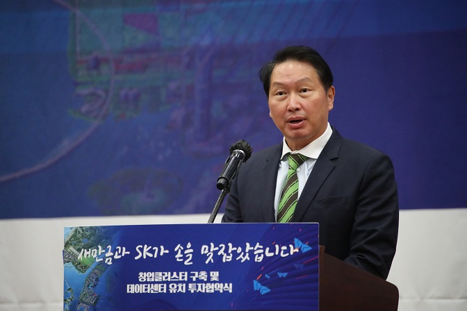 SK Group's Chey Tae-won Elected as Vice President of Asian Sports Governing Body