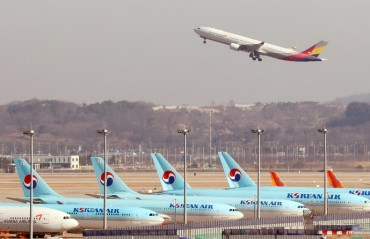 Korean Air to Up Stock Sale to 3.3 tln Won for Asiana Acquisition