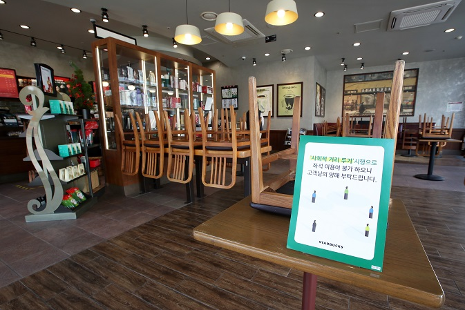 A cafe in Gwangju, 330 kilometers south of Seoul, has put away all its chairs in line with the city's social distancing measures on Dec. 3, 2020. (Yonhap)