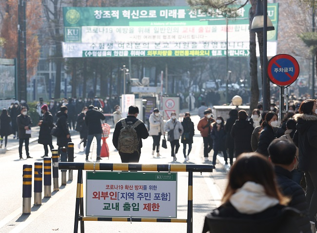 Exam takers leave Konkuk University in Seoul on Dec. 5, 2020, after taking the school's essay test as part of a procedure to gain admission to the university. The essay test came two days after they sat for the state-administrated scholastic aptitude test. (Yonhap)