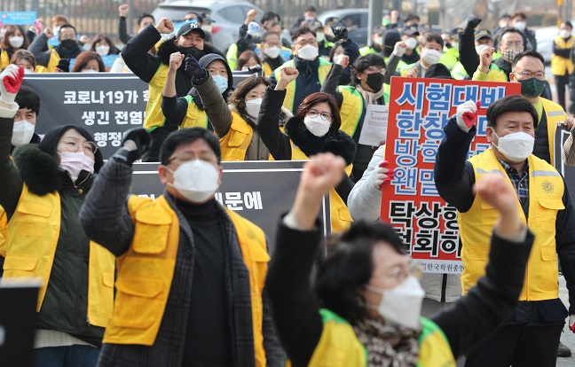 Hagwon owners and employees hold a protest rally in Sejong, about 120 kilometers south of Seoul, on Dec. 11, 2020, against a temporary no-assembly order imposed on private educational institutions in the capital area. (Yonhap)