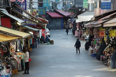S. Korea to Provide Most of Pandemic Emergency Handouts by Lunar New Year's Holiday