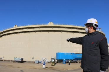 SK Incheon Petrochem Develops Eco-friendly Tank Cleaning Technology