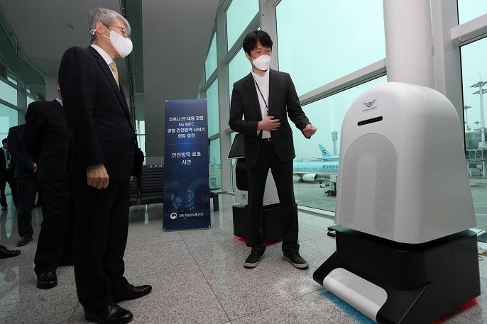 S. Korea Deploys 5G Tech in Airport Virus Check
