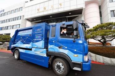 Changwon City to Introduce World's First Hydrogen-powered Garbage Truck