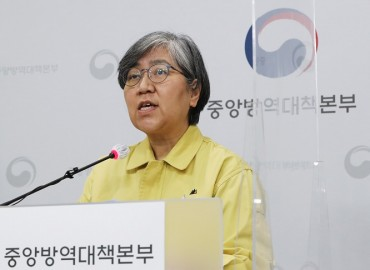 S. Korea Signs Deal with Moderna to Buy COVID-19 Vaccines for 20 mln