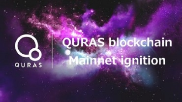 QURAS Blockchain Specializing in Privacy Protection Finally Launched Main Network on December 19, 2020
