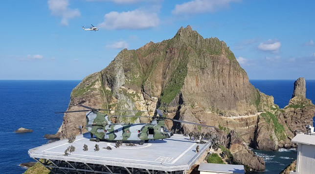 S. Korea Conducted Dokdo Defense Drill Earlier This Month