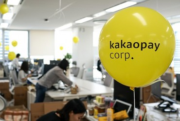 Non-life Insurers Speed Up Digitalization to Fend Off Kakao