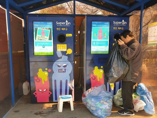 AI Robots Sort Cans and Plastic Bottles Automatically in Seoul