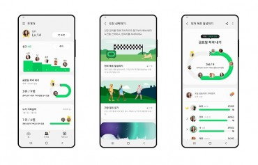 More than 200 Million People Used Samsung's Fitness App in 2020