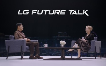 LG Seeks Open Innovation, Partnership in New Normal Era: CTO