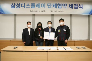 Samsung Unit Signs Collective Agreement with Labor Union