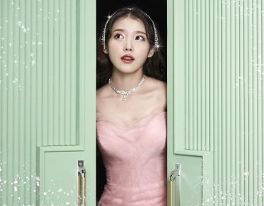K-pop Songstress IU to Drop New Single 'Celebrity' This Month