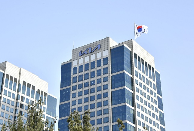 This file photo provided by Kia Corp. shows its headquarters building with its new company logo in Yangjae, southern Seoul.