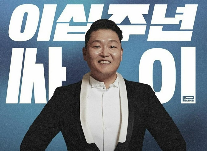 This screenshot from music label P Nation's Instagram account on Jan. 18, 2021, shows a photo marking Psy's 20th anniversary.