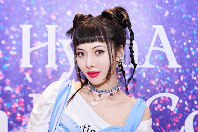 This photo, provided by P Nation, shows HyunA during an online press conference on Jan. 28, 2021.
