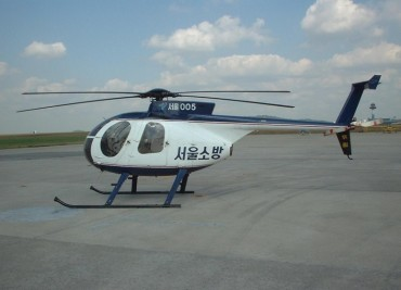 S. Korea's First Firefighting Helicopter to Become Cultural Heritage