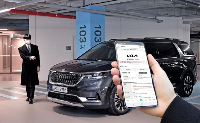Kia Motors Rolls Out 'K Delivery Service'