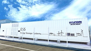 Hyundai, OCI, CPS Energy Team Up for Recycle of Used EV Batteries in ESS
