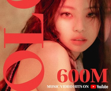 BLACKPINK's Jennie Gets 600 mln YouTube Views with Debut Single 'Solo'