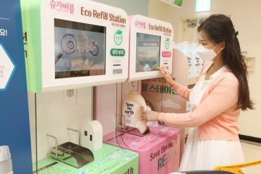 Emart to Add Additional Eco Refill Stations