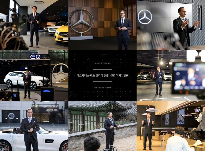 This photo provided by Mercedes-Benz Korea shows an online press conference on the company's business plans this year on Jan. 27, 2021.