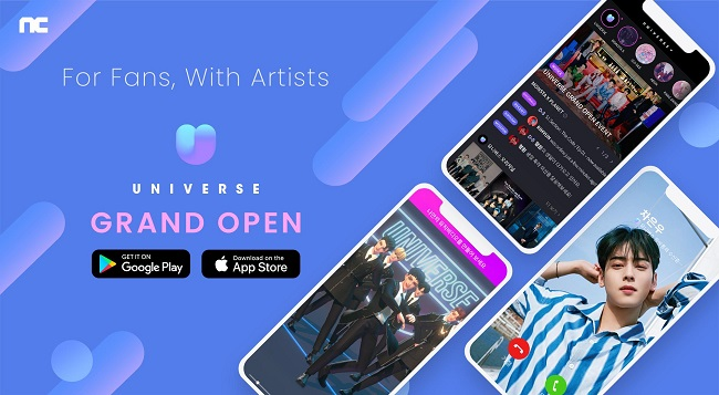 This undated image, provided by South Korean online game maker NCSOFT Corp., shows its K-pop fan platform, Universe.