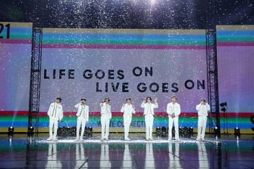 BTS to Release New 'Essential Edition' of Album 'BE' in Feb.