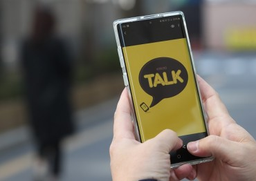 National License Info Accessible on Naver App and KakaoTalk