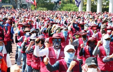 Working Days Lost Due to Strikes Soared in 2020