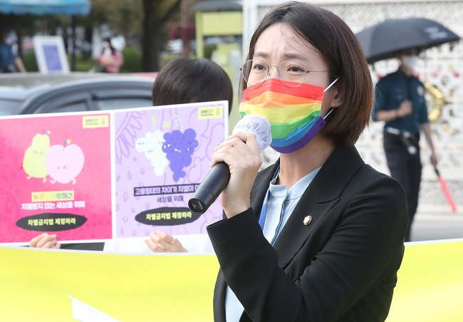 This file photo shows Rep. Jang Hye-young of the Justice Party (Yonhap)